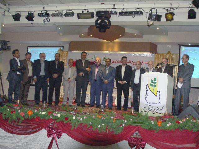 هیئت امنای مجمع خیرین و مسئولان شهری در همایش هفتمین سال فعالیت مجمع - مرداد ۹۲