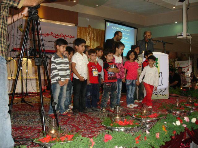 اجرای سرود ملی توسط نونهالان موسسه خانه پدر مجمع خیرین شهرستان آمل